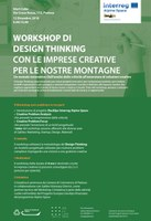 12 12 2018 Workshop di Design Thinking per le imprese creative dall'analisi delle criticità all'emersione del brief di progetto